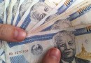 Thailand Thai Baht Money Bills Currency