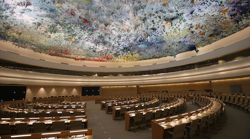 The Human Rights and Alliance of Civilizations Room is the meeting room of the United Nations Human Rights Council, in the Palace of Nations in Geneva.(Switzerland). Photo Credit: Ludovic Courtès, Wikimedia Commons