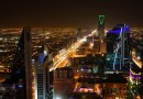 Riyadh, Saudi Arabia at night.