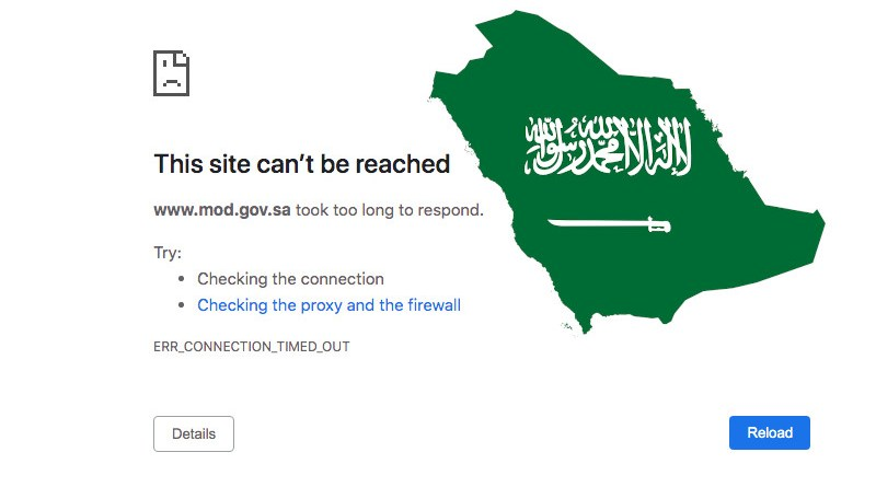 Montage of Saudi flag and country with screenshot of Saudi defence ministry's website