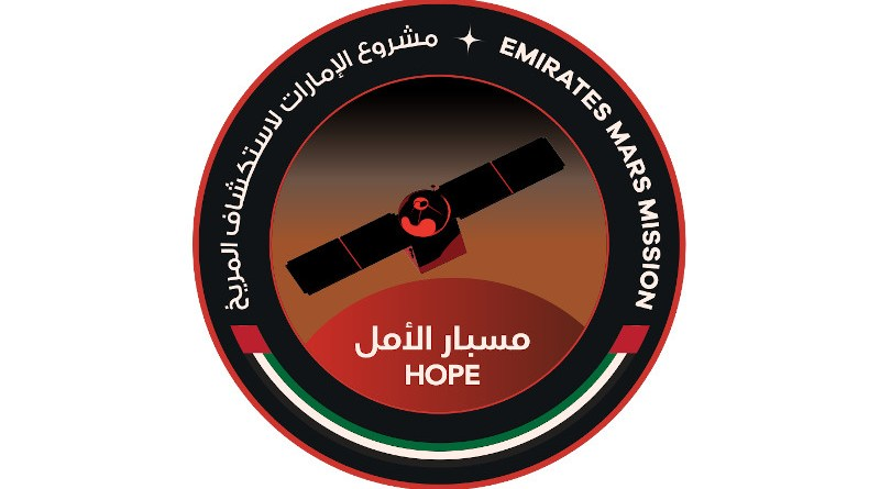 UAE's Hope Mars Mission logo