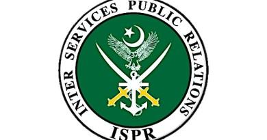 Logo of Inter Services Public Relations Pakistan