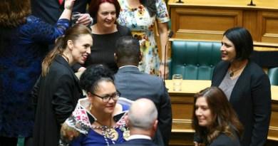 Women parliamentarians. Photo credit: The Inter-Parliamentary Union (IPU).