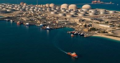 Ras Tanura port and Aramco facilities in Dhahran. (File/Aramco)