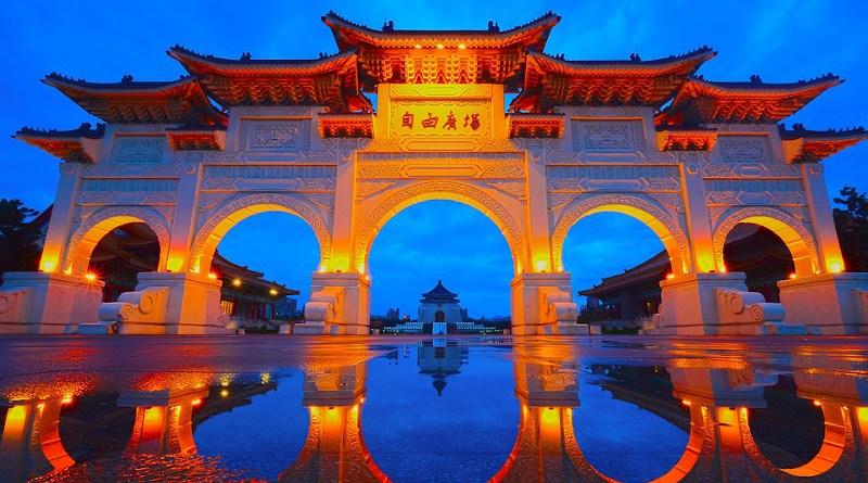 Taipei Taiwan Urban Landscape Reflection