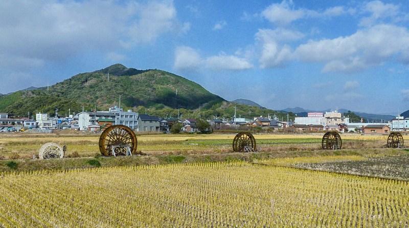 Sukomo Japan Landscape Scenic Farm
