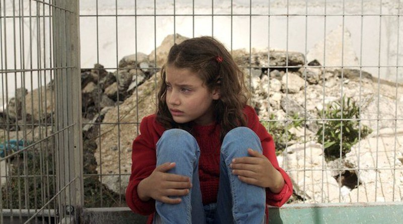 """""""The Present"""" by Farah Nabulsi has been nominated for an Oscar. Supplied"""