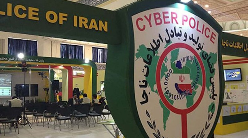 Iran's Cyber Police. Photo Credit: Iran News Wire