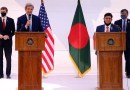 United States presidential climate envoy John Kerry (left) speaks during a press conference with Bangladesh Foreign Minister A.K. Abdul Momen in Dhaka, April 9, 2021. Photo Credit: Benar News