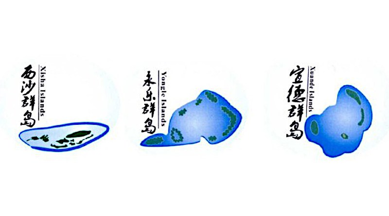 Trademarked names and logos of the Paracel Islands (Xisha Islands), Crescent Group (Yongle Islands), and the Amphitrite Group (Xuande Islands). [Images: Trademarks held by the Sansha City Yongxing Affairs Management Bureau; Analysis: BenarNews]