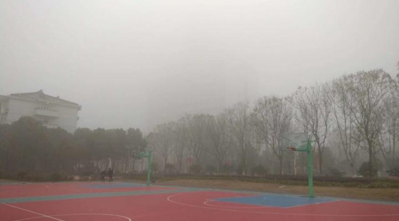 A playground at Nanjing University of Information Science & Technology during a haze pollution episode. CREDIT Yuyan Li