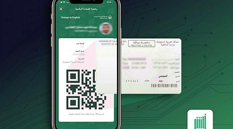 A digital driving license service has been launched in Saudi Arabia. (SPA)