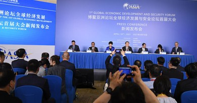 Boao Forum for Asia press conference. Photo Credit; Boao Forum for Asia