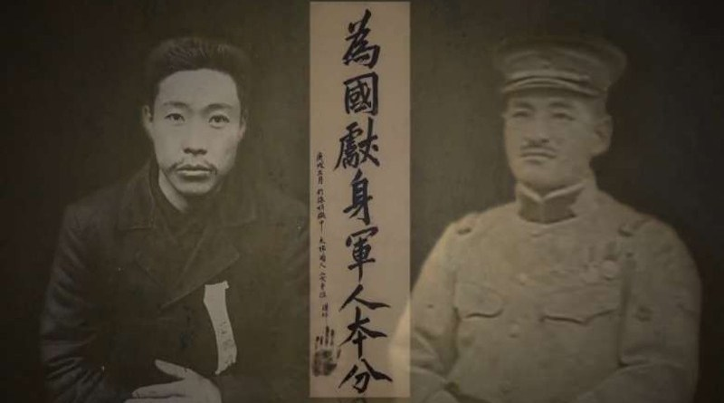 Ahn Jung-geun (left) and Japanese prison guard Chiba Toshichi, who befriended the Korean and became a supporter of his independence cause. (Photo: YouTube)