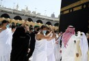 Pakistan's Prime Minister Imran Khan performs Umrah at Grand Mosque in Makkah. (SPA)