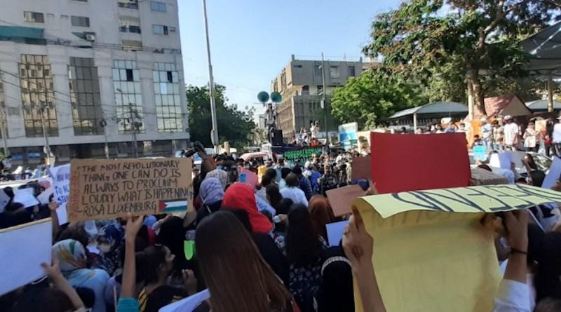Pro-Palestine protest in Pakistan. (Photo: via Karachi Union of Journalists)