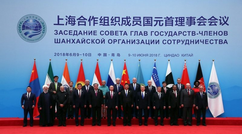 File photo of Iran participating at 2018 Shanghai Cooperation Organization (SCO) summit. Photo Credit: Mehr News Agency