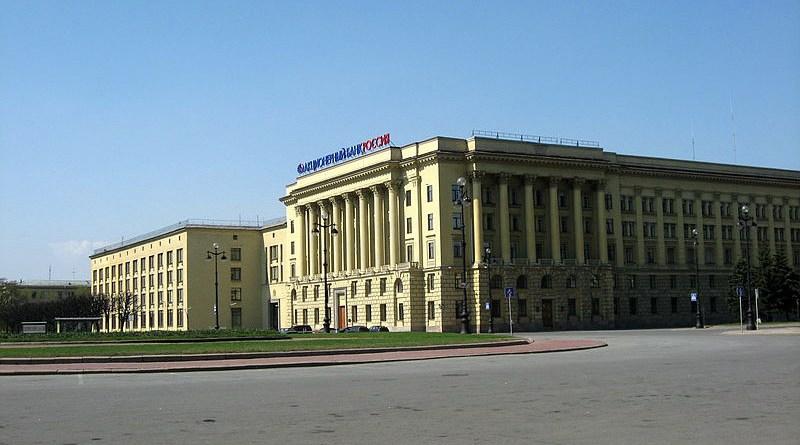 Bank Rossiya's Headquarters on Rastrelli Square in Saint Petersburg, Russia. Photo Credit: Dezidor, Wikipedia Commons