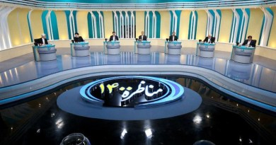 Presidential debate in Iran. Photo Credit: Tasnim News Agency