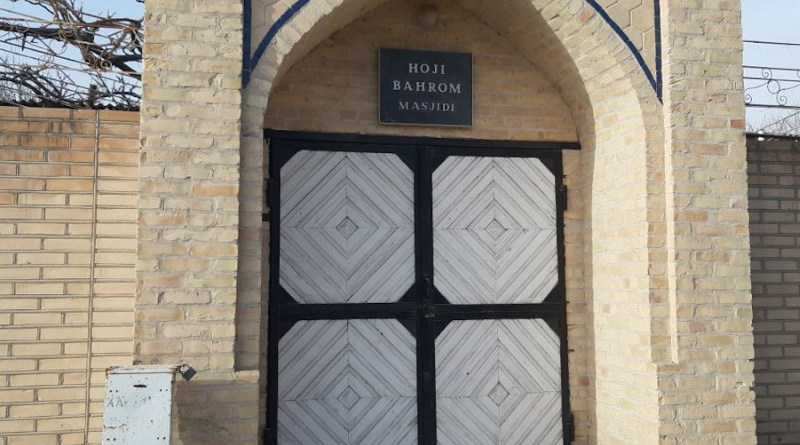 Khoji Bakhrom Mosque, Bukhara District, 2021 (Photo supplied)