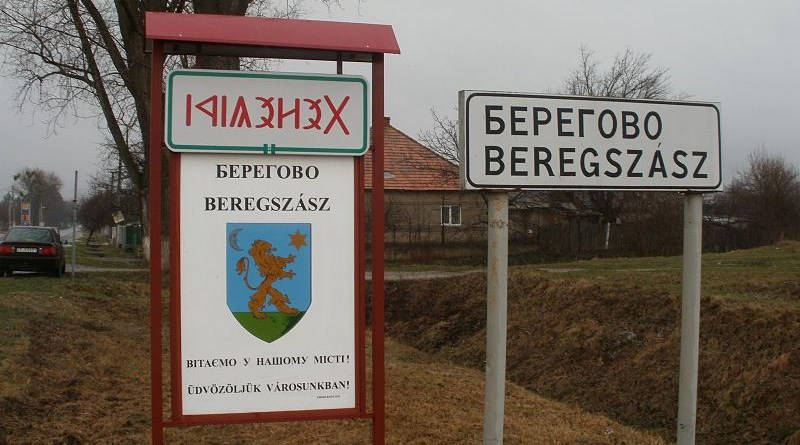 Signs in Hungarian language in Berehove, Ukraine. Photo Credit: Rovás Alapítvány / Rovas Foundation, Wikipedia Commons