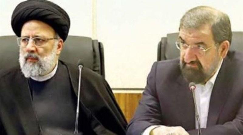 Iran's Ebrahim Raisi and Mohsen Rezaei. Photo Credit: Tasnim News Agency