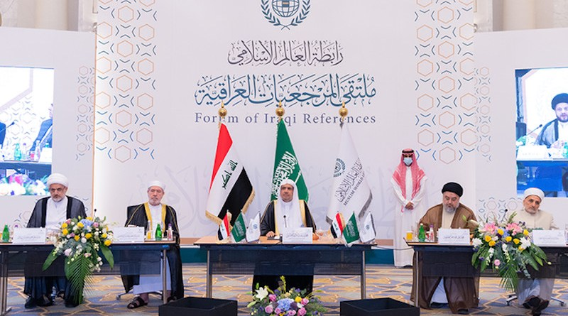 Organized by the Muslim World League (MWL), the Forum of the Iraqi Religious Scholars in Makkah was held in the presence of senior Sunni and Shiite scholars. (Supplied)