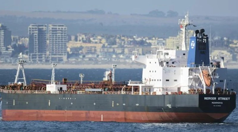 File photo of oil tanker Mercer Street. Photo Credit: Fars News Agency