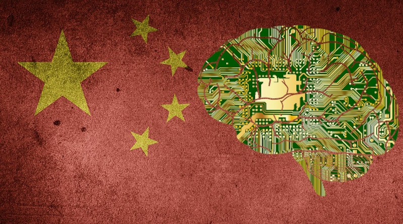 china flag artificial intelligence