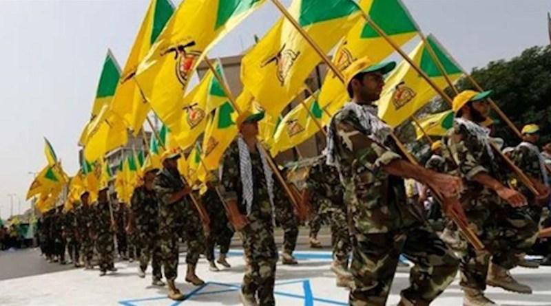 Members of Al-Hashd Al-Shaabi in Iraq. Photo Credit: Fars News Agency