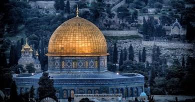 Jerusalem Dome Palestine Israel Architecture Islam