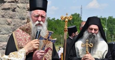 Serbian Orthodox Church Metropolitan Joanikije and Patriarch Porfirije. Photo: Serbian Orthodox Church.