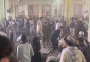 Aftermath of bomb attack on mosque in Kandahar, Afghanistan. Photo Credit: Tasnim News Agency