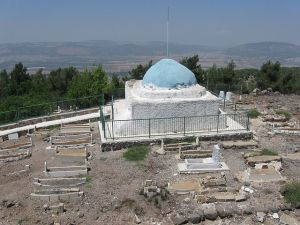 Tombeau présumé de Dihyah Kalbi, Israel