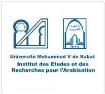 Quels sont les laboratoires intéressés par le traitement automatique de la langue arabe dans le monde ?