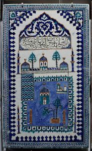 carreau ottoman représentant la Mosquée de Médine