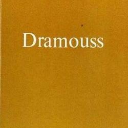 Étude détaillée (structure, pages, chapitre) du roman guinéen Dramouss