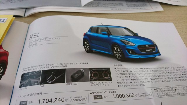 2017-suzuki-swift-japanese-brochure-3