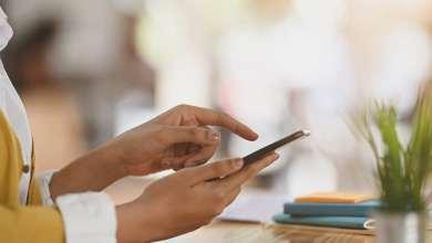 Photo of TransferWise: limite para envio de dinheiro em cada transação