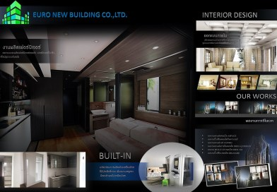 Euro new building Catalog