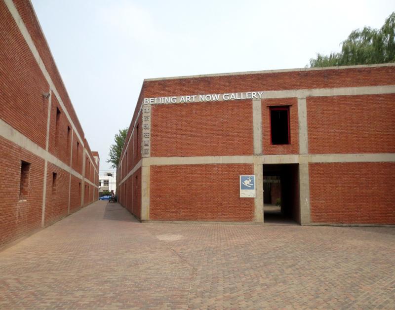 Complejo arquitectónico construido por Ai Wei Wei para el distrito de galerías de Caochangdi