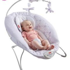 Vibrating Chair Baby Slipcovered Wingback Rocker Bouncer Electric Rocking Rock