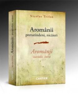 aromanii3d1-444x530