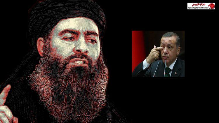 دلائل تورط حكومة أردوغان مع تنظيم داعش