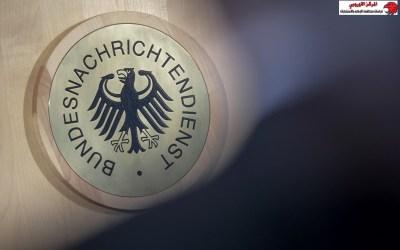 الإستخبارات الألمانية تكشف خطر جماعة الإخوان المسلمين على أراضيها