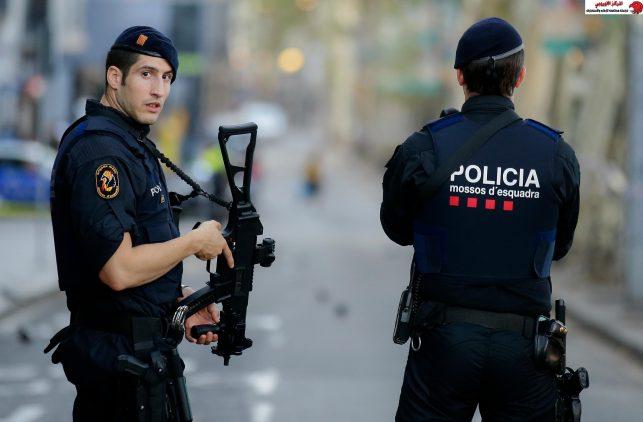 الإرهاب