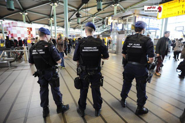 الإرهاب و التطرف