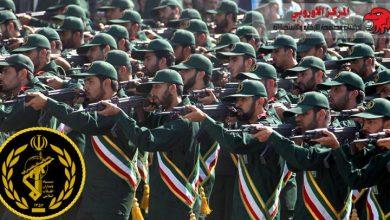 تهديدات إيران الى الأمن الاقليمي والدولي .... الحرس الثورى الإيرانى