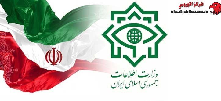 تهديدات إيران الى الأمن الاقليمي والدولي … أجهزة الاستخبارات الإيرانية