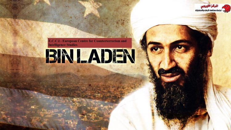 """""""جهاديون"""" ارتبطوا بأجهزة إستخبارات غربية … أسامة بن لادن"""